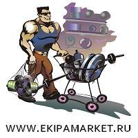 Интернет-магазин экипировки и оборудования для пауэрлифтинга Экипамаркет www.ekipamarket.ru